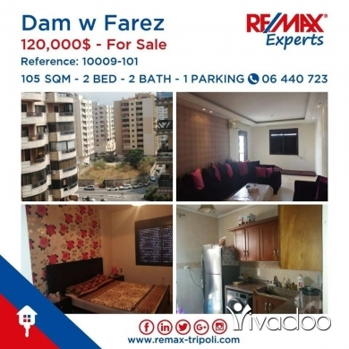 Apartments in Tripoli - Apartment for Sale in Dam & Farez, Tripoli
