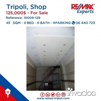 Apartments in Tripoli - Shop for sale in Jamil Adra street, Tripoli