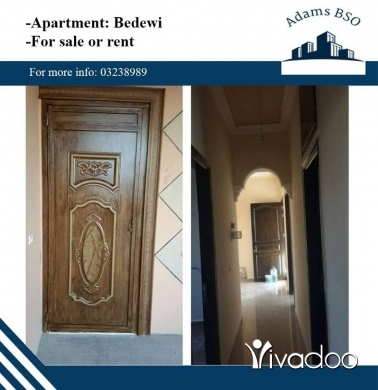 Appartements dans Tripoli - شقة للبيع أو للايجار في طرابلس, جبل البداوي