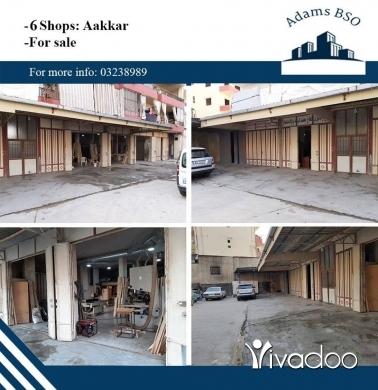 Apartments in Tripoli - 6 محلات للبيع عكار