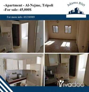 Apartments in Tripoli - شقة للبيع طرابلس النجمة
