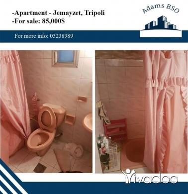 Apartments in Tripoli - شقة للبيع الجميزات