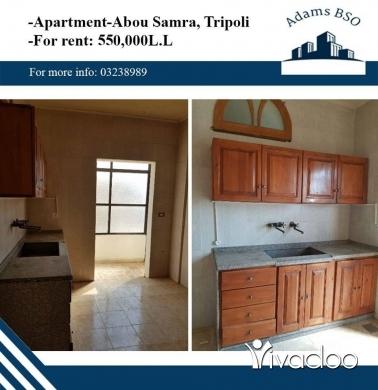 Apartments in Tripoli - شقة للايجار في طرابلس, ابو سمرا