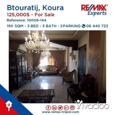 Apartments in Tripoli - Apartment for Sale in Btouratij, Al Koura