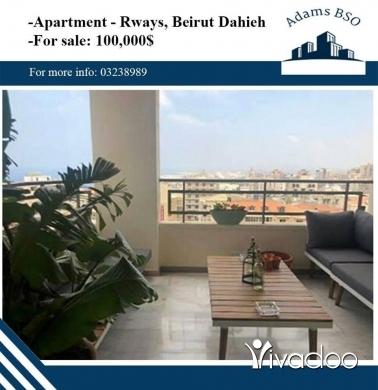 Apartments in Tripoli - شقة للبيع في الرويس , بيروت الضاحية,
