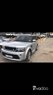 Rover in Tripoli - Car for sale