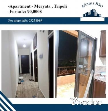 Apartments in Tripoli - شقة للبيع في طرابلس مرياطة,