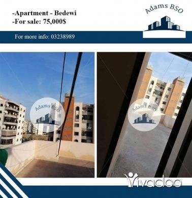 Apartments in Tripoli - شقة للبيع طرابلس, جبل البداوي
