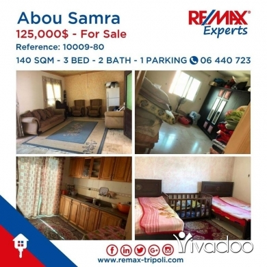 Apartments in Tripoli - Apartment For Sale In Abi Samra, Tripoli