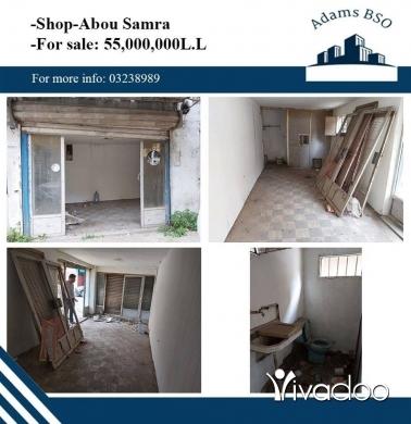Apartments in Tripoli - محل كبير للبيع في ابي سمرا