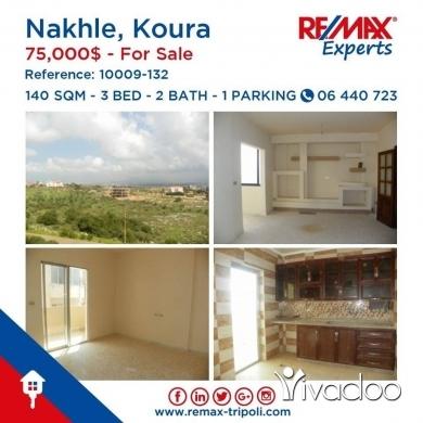 Apartments in Tripoli - Apartment For Sale In Al Nakhle, Al Koura