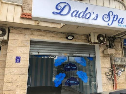 Shop in Baysour - محل للإيجار بيصور 50م