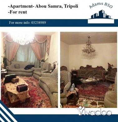 Apartments in Tripoli - شقة مفروشة للايجار في طرابلس ابي سمرا