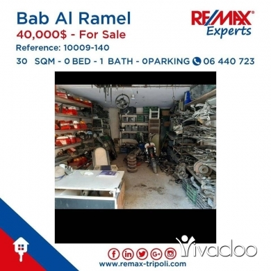 Apartments in Tripoli - Shop for sale in Bab Al Ramel, Tripoli - Banker cheque accepted