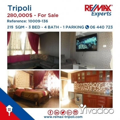Apartments in Tripoli - New Apartment For Sale In Nakabet Al Ateba, Tripoli - Banker cheque accepted
