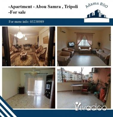 Apartments in Tripoli - شقة للبيع طرابلس ابو سمرا