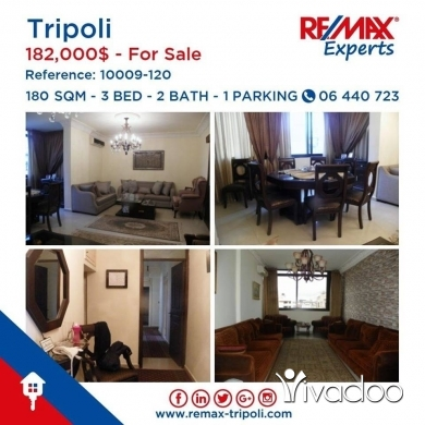 Apartments in Tripoli - Apartment For Sale In Mina Road, Tripoli. Banker check accepted