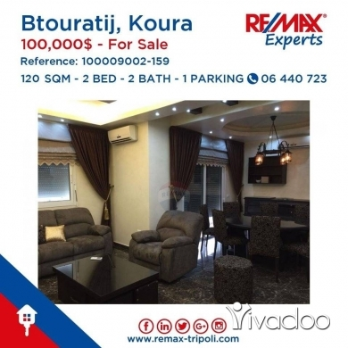 Apartments in Tripoli - Apartment For Sale In Btouratij, Al Koura - Banker cheque accepted