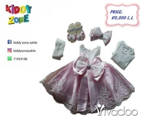 Clothes, Footwear & Accessories in Nabatyeh - مستلزمات وملابس أطفال