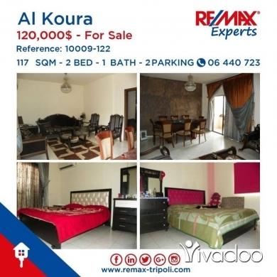 Apartments in Tripoli - Apartment For Sale In Dahr Al Ain, Al Koura - Banker cheque accepted