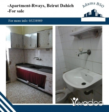 Apartments in Tripoli - شقة للبيع في الرويس , بيروت الضاحية