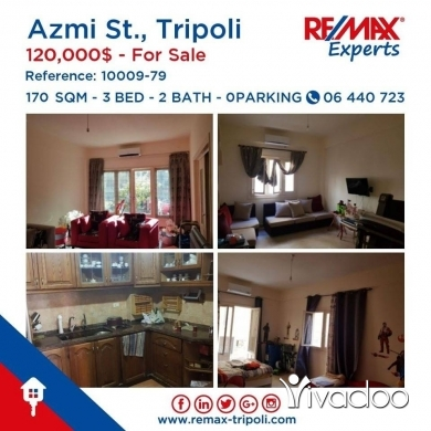 Apartments in Tripoli - Apartment For Sale In Azmi St., Tripoli - Banker cheque accepted