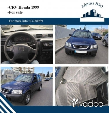 Honda in Tripoli - Honda CRV 1999