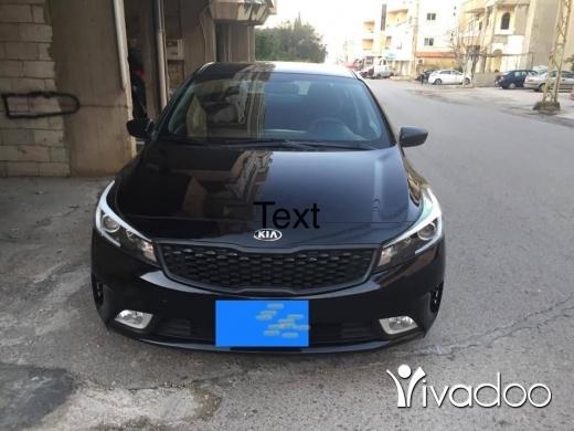 Kia in Aramoun - Kia cerato model 2017 32000 km