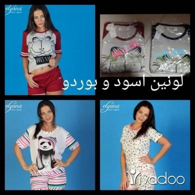 Clothes, Footwear & Accessories in Beirut City - Pyjama Order via