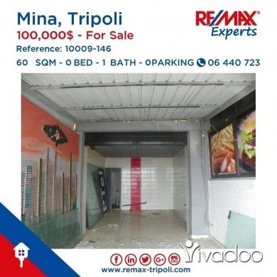 Apartments in Tripoli - Shop For Sale In Al Mina, Tripoli