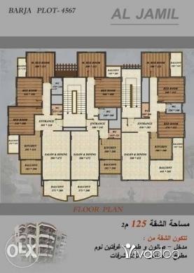 Apartments in Barja - بناء جاهز للبيع ١٢ شقة في برجا. شيك مصرفي ٠٣٠٥٣٥٤٠