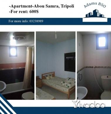 Apartments in Tripoli - شقة مفروشة للايجار في طرابلس, ابو سمرا