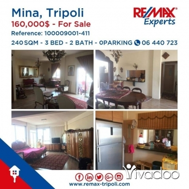 Apartments in Tripoli - Apartment For Sale In Minot St._ Tripoli - Banker cheque accepted