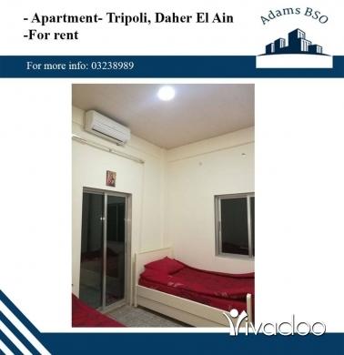 Apartments in Tripoli - شقة للايجار في ضهر العين