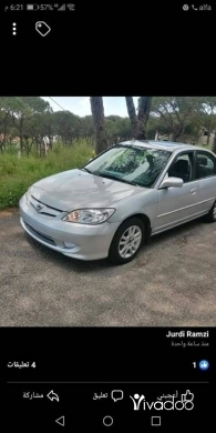 Honda in Aley - For sale