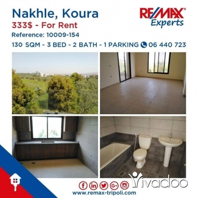 Apartments in Tripoli - Apartment For Rent In Nakhle, Al Koura
