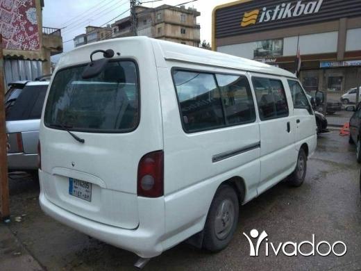 Hyundai in Ersal - مطلوب فان هيونداي