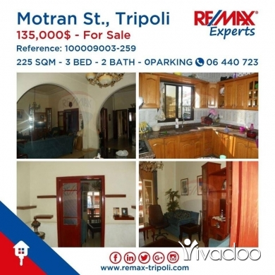 Apartments in Tripoli - Apartment For Sale In Tripoli – 225 Sqm