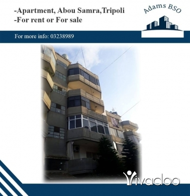 Apartments in Tripoli - شقة للبيع أو للايجار في طرابلس ابي سمرا,
