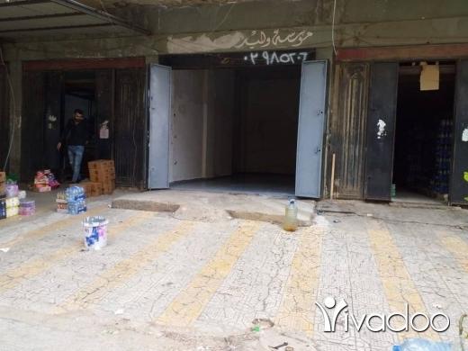 Whole building in Tripoli - محل للبيع في منطقة القبة
