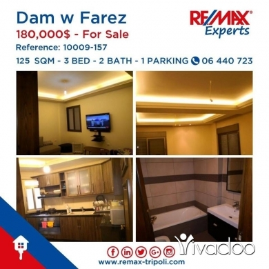 Apartments in Tripoli - Apartment For Sale At Dam W Farez, Tripoli - Banker cheque accepted