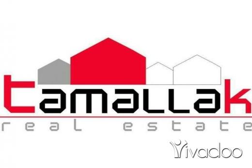 Land in Amchit - عقار مميز في عمشيت للبيع