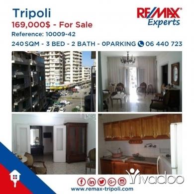 Apartments in Tripoli - Apartment For Sale In Tripoli – 240 Sqm.