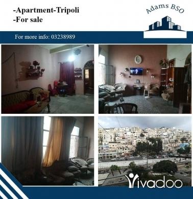 Apartments in Tripoli - شقة للبيع طرابلس تحت القلعة