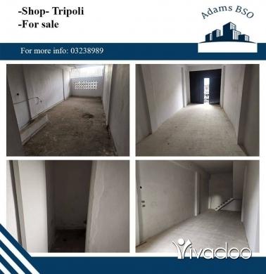 Apartments in Tripoli - محل كبير للبيع في طرابلس -شمال لبنان-