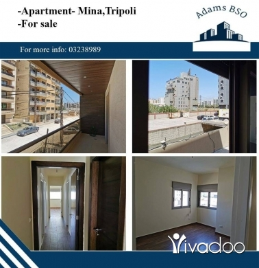 Apartments in Tripoli - شقة مميزة, وجديدة للبيع في طرابلس الميناء