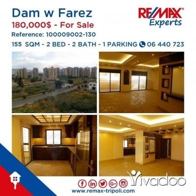 Apartments in Tripoli - Apartment For Sale In Dam W Farez, Tripoli - Banker cheque accepted