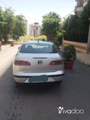 Seat in Beirut City - Seat car