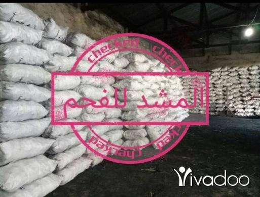 Other Goods in Accaoui - شركة المشد لبيع فحم نبتى طبيعى