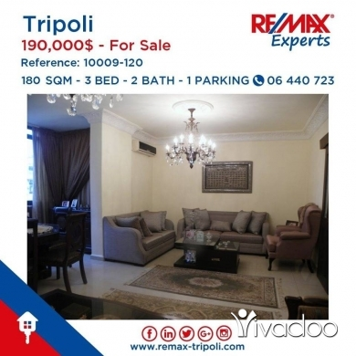 Apartments in Tripoli - Apartment For Sale In Mina Road, Tripoli - Banker cheque accepted